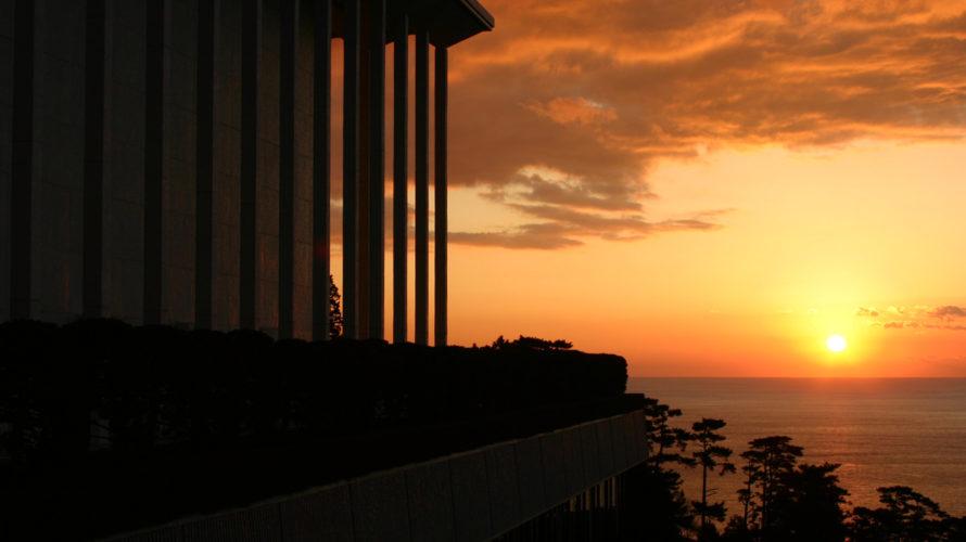 救世会館と日の出