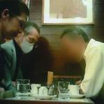 教主様(※当時)の背景を巡る調査報告の記録(職員会合用)
