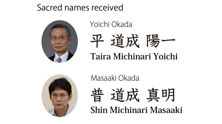 "Yoichi Okada and His Son had received Sacred Names From the Church ""Japan Michinari –  House of Jesus Christ Our Father"""
